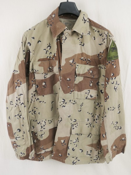 US field jacket - Combat coat - Desert Storm - 6 color - chocolate chip - SMALL LONG
