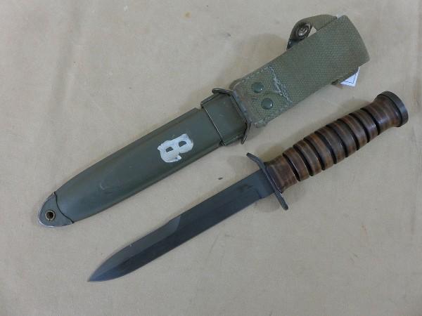US Army M3 Kampfmesser in Scheide Typ M8A1