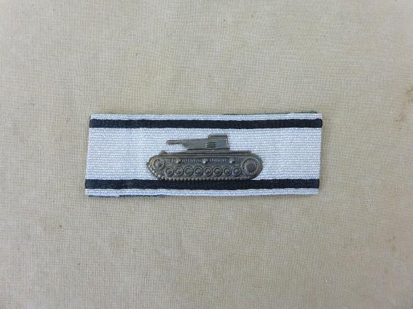 Panzervernichtungsabzeichen silber/Sonderabzeichen für das Niederkämpfen von Panzerkampfwagen