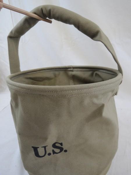 US Army Water Bucket Falteimer Eimer